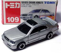 109 TOYOTA CROWN ATHLETE 001-01.JPG