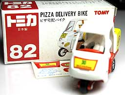 82 PIZZA DELIVERY BIKE 001-01.JPG