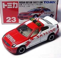 023 SKYLINE SAFETY CAR 001-01