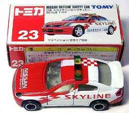 023 SKYLINE SAFETY CAR 001-02
