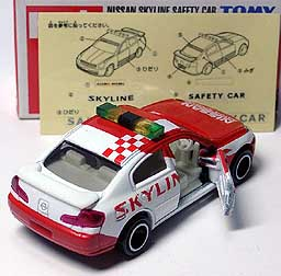 023 SKYLINE SAFETY CAR 001-03