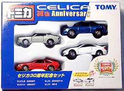 30th CELICA SET 2 01