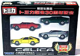 30th TOYOTA CELICA SET 001-01