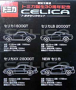 30th TOYOTA CELICA SET 001-02