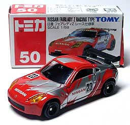 50 NISSAN FAIRLADY Z  RACING TYPE 001-01