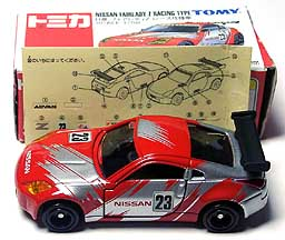 50 NISSAN FAIRLADY Z  RACING TYPE 001-02