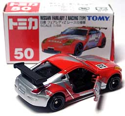 50 NISSAN FAIRLADY Z  RACING TYPE 001-03