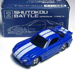 SHUTOKOU BATTLE ORIGINAL TOMICA 01