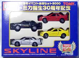 TOMICA 30th SKYLINE SET 001