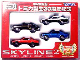 TOMICA 30th SKYLINE SET 002-01