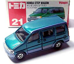 021 HONDA STEP WAGON 001-01