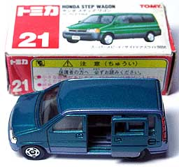 021 HONDA STEP WAGON 001-02