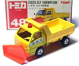 048 ISUZU ELF SNOWPLOW 001-01