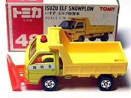 048 ISUZU ELF SNOWPLOW 001-02