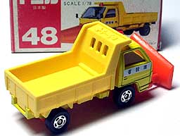 048 ISUZU ELF SNOWPLOW 001-03