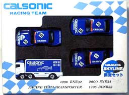 Calsonic Skyline SET 001-01