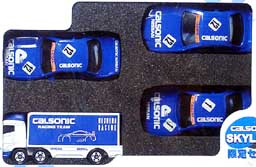 Calsonic Skyline SET 001-02