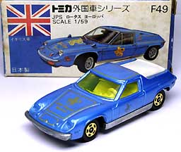 F49 LOTUS EUROPA SPECIAL 001-01