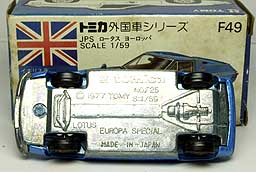 F49 LOTUS EUROPA SPECIAL 001-02