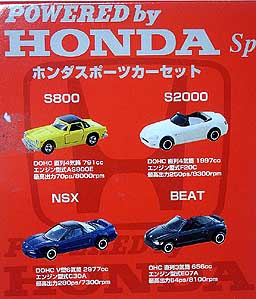HONDA SPORTS CARS SET 001-02