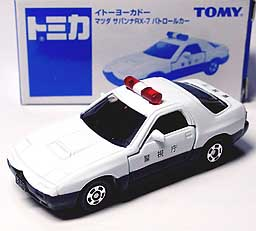 IY MAZDA SAVANNA RX-7 PC 001-01.JPG