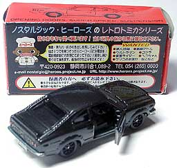 NH 80 MAZDA SAVANNA GT 001-02.JPG