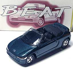RS Mach HONDA BEAT 01.JPG