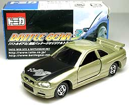 TOMICA BATTLE GEAR 3 R34 001.JPG