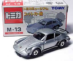 TOMICA SUPER CAR M-13 930 TURBO 001-01